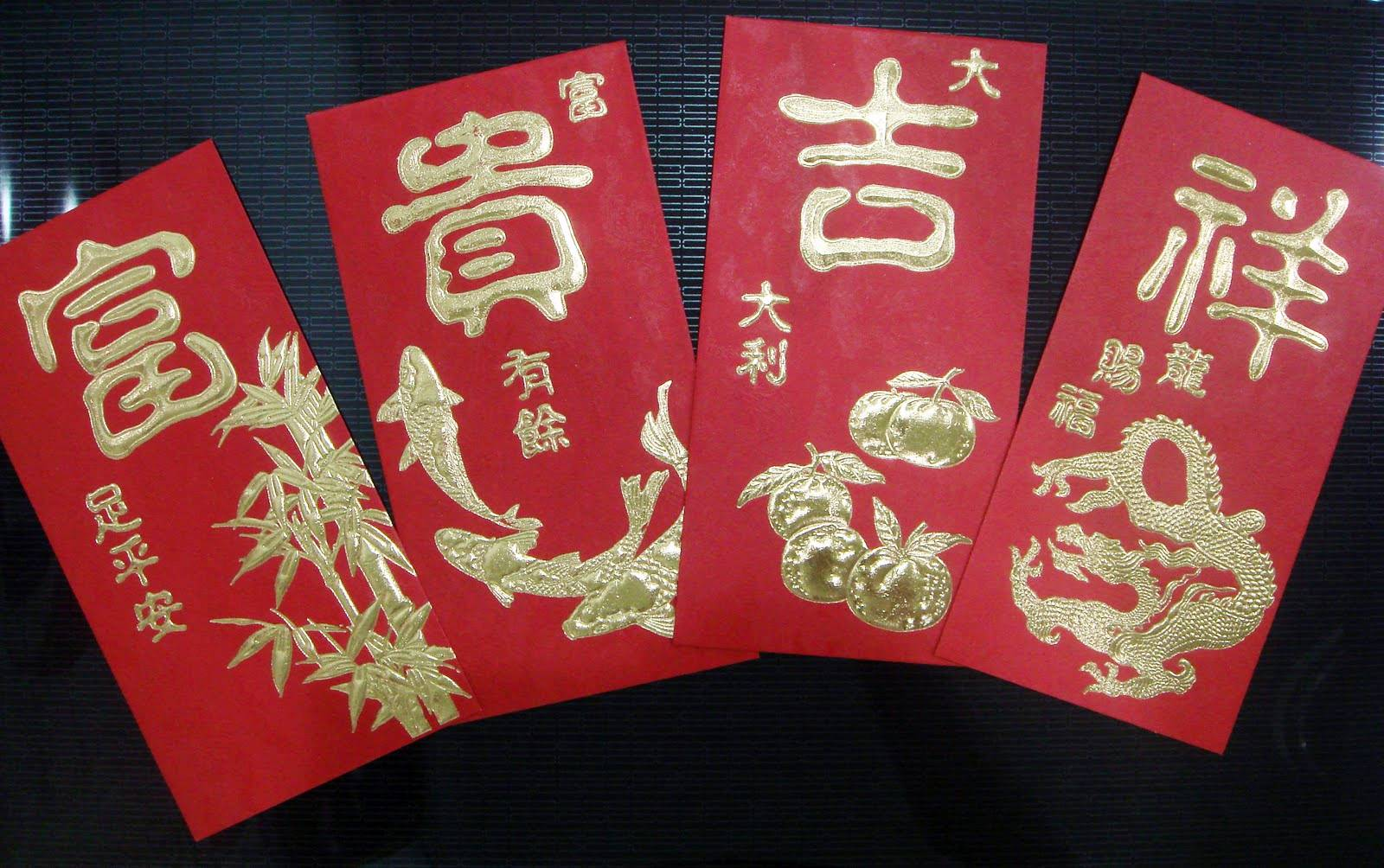 red envelopes, money, feng shui philippines, wealth